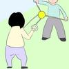 【Boingball】ヨーロッパで頻繁に見かけるおもちゃボーイングボールの遊び方