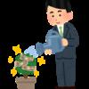 FX ドル円 2019年10月21日~25日 おやじの方向性