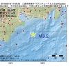 2016年06月19日 14時06分 三重県南東沖でM3.2の地震