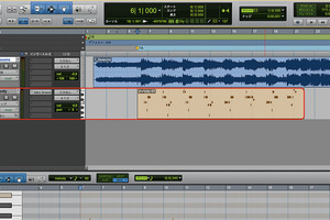 Pro Toolsでの簡単なメロディ譜面の作り方 解説:谷口尚久【第1回】