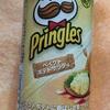 プリングルス ベイクドポテトサラダ味
