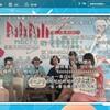 中国のニコニコ動画のようなサービス、bilibili動画に登録してみた