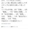仮想通貨11/23