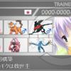 【S12使用最高2013】蝶のように舞い、プラグのように刺す