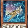 【カード考察】斜め上の新規《幻獣機ライテン》