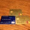 ■JALグローバルクラブ家族カード(妻の分)が届きました~申込から2週間で発行されました~