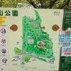 館山 城山公園へ