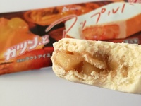 赤城乳業「ガツン、とアップルパイ」はガツン、としてるけどガツン、じゃない。
