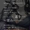 【シノアリス】 衝動篇 かぐや姫の書 一章 ストーリー ※ネタバレ注意