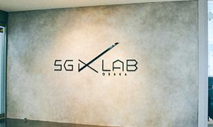 5Gで何ができる?「5G X LAB OSAKA」に展示された最新活用事例7選