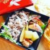 カニカマで紅白の水引大根*お祝い弁当に#いちまさのねり弁