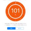 1週間の反省!(^^)! 10/8~10/15 今週はついに公開テストですね!
