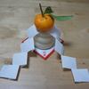 お正月飾りをしました。折り紙で御幣作り。串柿の失敗