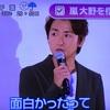 忍びの国大ヒット御礼舞台挨拶 in 札幌   追記あり