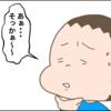 【4コマ漫画】ポケットモンスター【サン】【ムーン】と経済危機