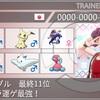 【ポケモン剣盾S9シングル】スカーフエアスラ運ゲスタン【最終11位、レート2135】