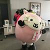 【チャレンジ・ヨーネル】Happy Run Campを応援ネル!