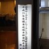 日本ローカルネットワークシステム協同組合連合会『関東地域本部実務者大会』へ参加いたしました