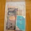 ☆日本でしか使わない物の保管方法