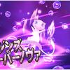 【ポケモンサンムーン】ポケモンバンク解禁!!ミュウZ配布!VC版は隠れ特性!