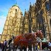 19ユーロ?ザルツブルグからウィーンまで安く行くには使い分けが重要。