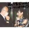 LIVE REVO~WEDNESDAY 1COIN~ #永峰さら #柚木あこ