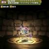 【パズドラ】迷森の金駒龍ジャバウォックの希石の入手方法やスキル上げ、使い道や素材情報!