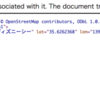 【R】OSMのNominatimでAPIを使わずに緯度経度から都道府県と市を求める(スモールデータ向きお手軽版)
