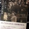 第3回日本翻訳大賞、推薦受けつけ始まってます。