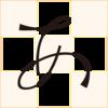 フォント(書体)の本当の話/ダイナフォントリボン体