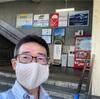 【松永駅北口】勝手にあいさつ運動!渋滞状況