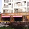 中国の旅行会社u-tourのカフェ、U Coffee
