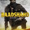 最近観たインド映画2作~『Baadshaho』『Bhoomi』