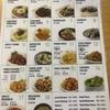 フィジーのオススメ韓国レストラングレイス!メニューと価格もご紹介!