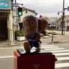 「うみのアパルトマルシェ」 富山県氷見市
