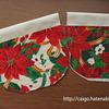 高齢者に簡単な裁縫。ひっくり返すだけでキレイに作れる丸ナス型巾着袋・クリスマスヴァージョン(高齢者の暇つぶし・入院中)