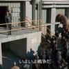 ウォーキング・デッド シーズン7第16話 バレあり感想 最終回なのか!?最終回なのか!!!???