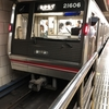 大阪メトロの外国語ホームページが一部再開に!