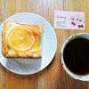 パン工房June berry (ジューンベリー) @中川 優しい味わいが嬉しい自家製天然酵母のパン