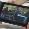DQX TV出張版 in 大阪でドラクエX Nintendo Switch・PS4版の情報が公開される!