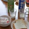 朝食で牛乳飲み比べごっこを楽しみました