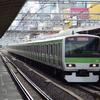 山手線E231系500番台 トウ501が11月8日に離脱しました。