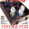 THE EFFECTOR book vol.31