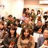 満員御礼!『西山小雨のウクレレマスター』イベントレポート!1/21(日)