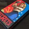冷戦を舞台にしたブラフゲーム SECRETS (シークレット) 米ソ諜報戦