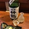 竹鶴、初しぼり 純米吟醸(26BY)&辨天娘、純米にごり酒(25BY)の味。