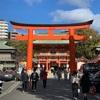 御朱印 生田神社
