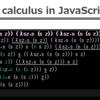 JavaScriptでラムダ計算の仕組みを学ぶ教材