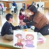 1年生 昔遊び(1月30日)