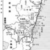 文禄4年6月29日島津義弘宛豊臣秀吉知行方目録から知行分布図を作成する
